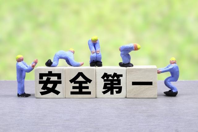 大東版「製造業のための安全道場」