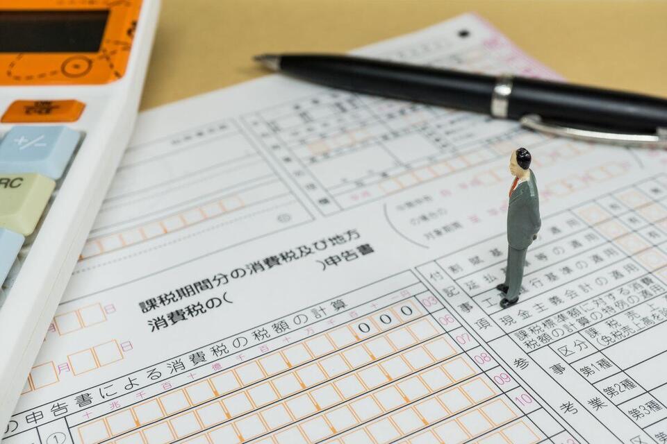 個人事業主のための消費税の確定申告セミナー