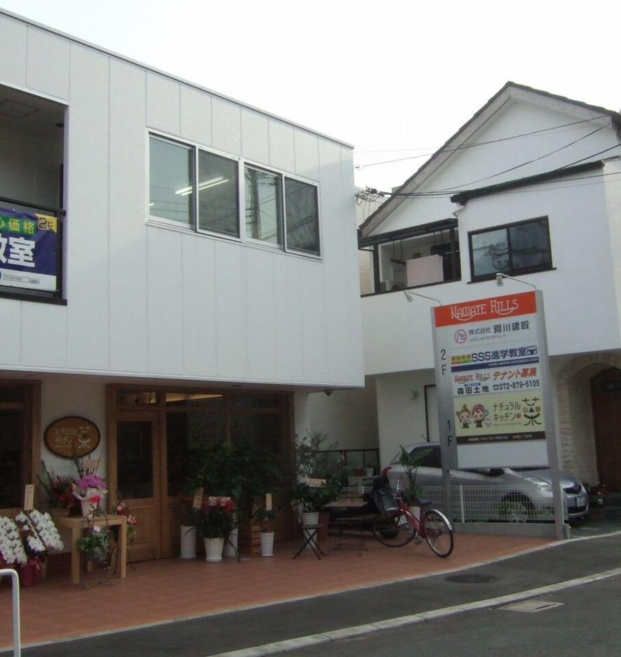 株式会社 阿川建設