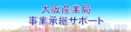 bnr3_jigyosyoukei.png