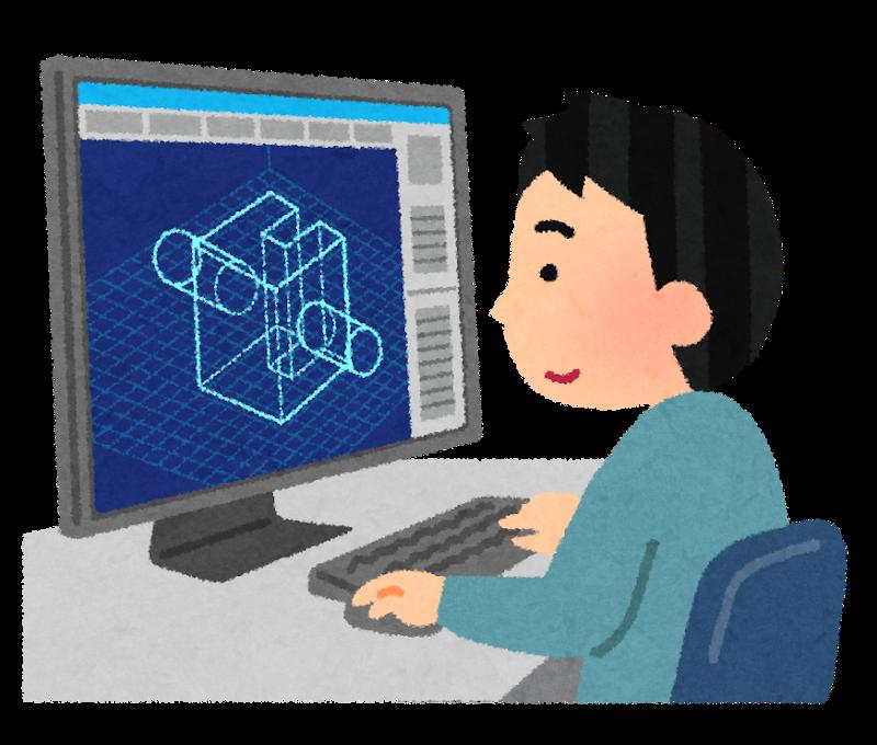 3次元CAD(SolidWorks2013)応用講座