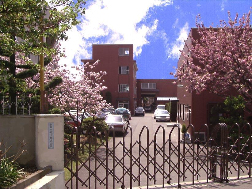 新日本電工株式会社 大東工場