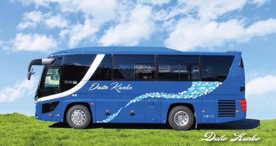 大東バス株式会社