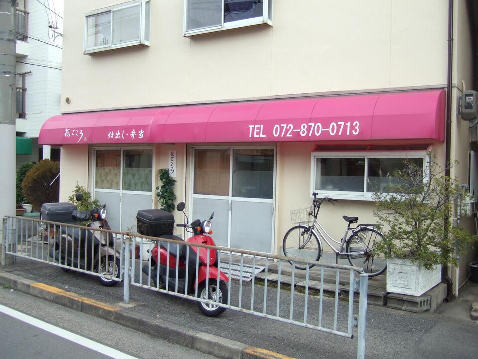 hanagokoro1.JPG
