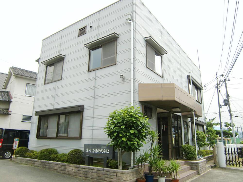 早川建設株式会社