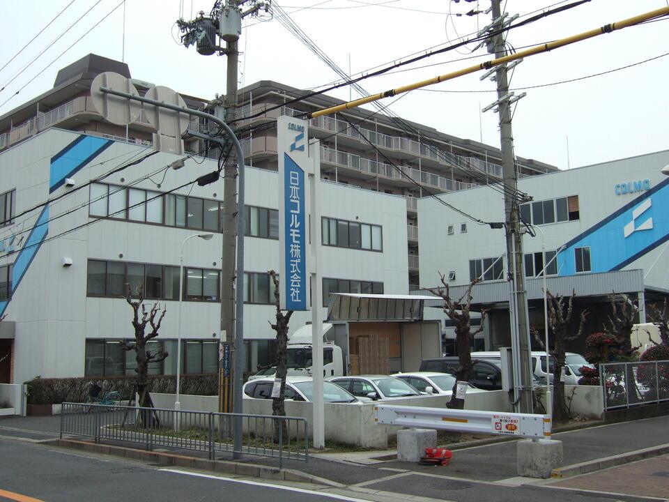 日本コルモ株式会社