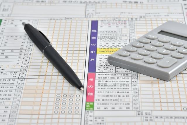 所得税を基礎から学ぼう!「確定申告セミナー」
