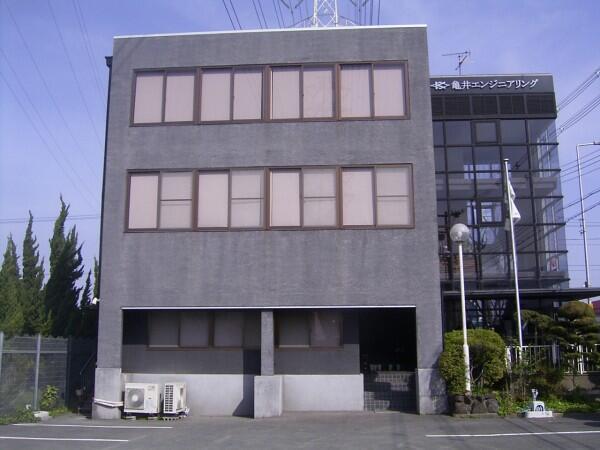 亀井エンジニアリング株式会社