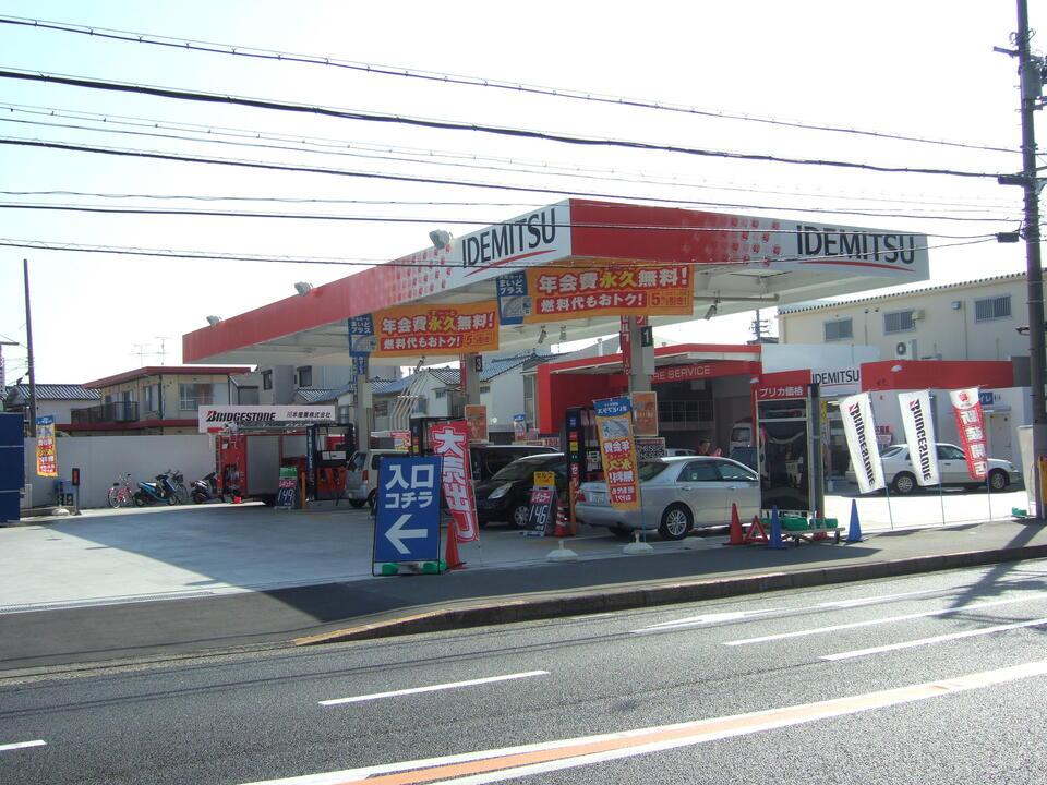 kawamotosangyo2.JPG