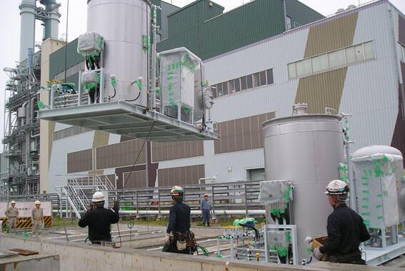 株式会社 是永鐵工所