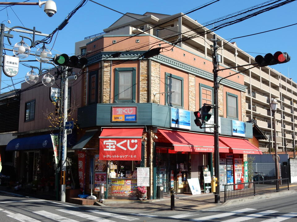 シガー ショップ ヒロ(前田商店)
