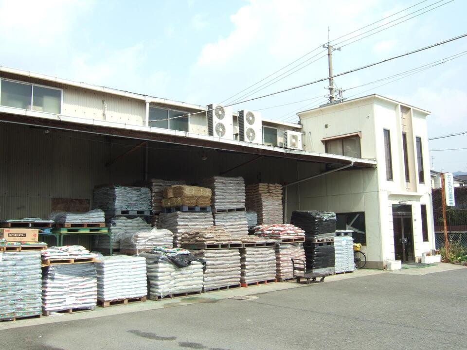 丸石園芸株式会社