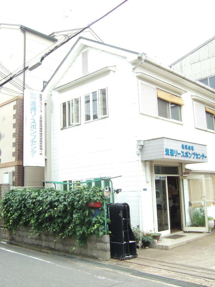naniwa-lease02.JPG