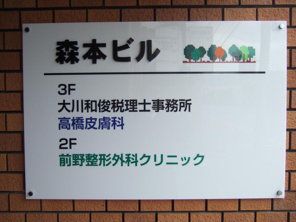 okawazei02.JPG