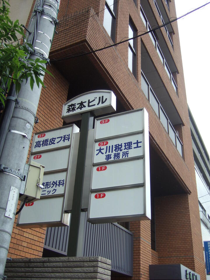 okawazei03.JPG