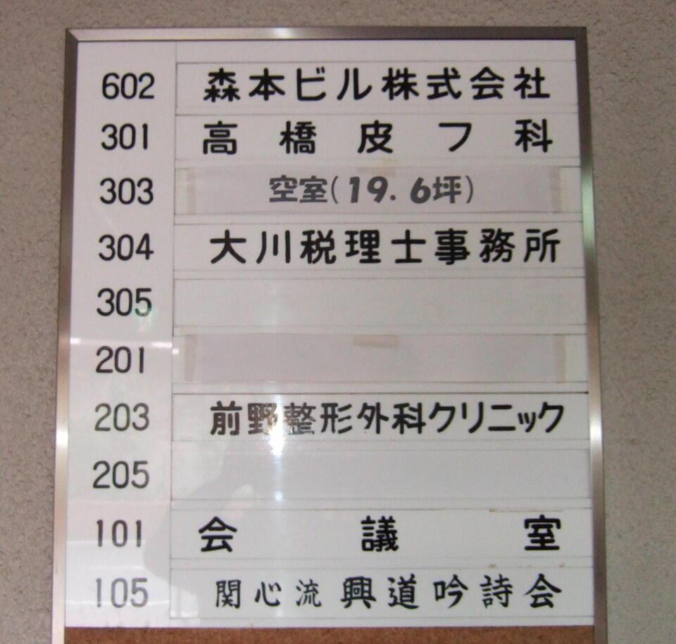 okawazei04.JPG