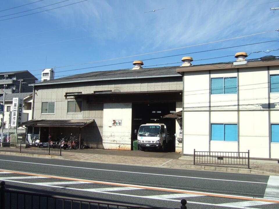 株式会社阪口製作所