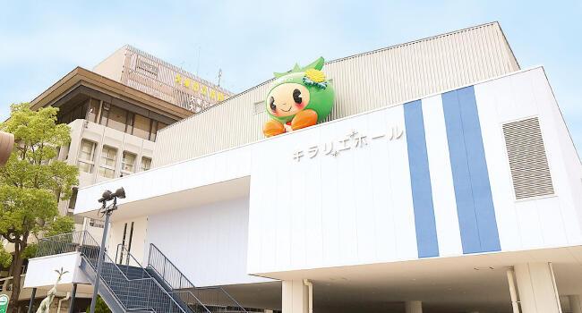 大東市立市民会館(太平ビルサービス㈱)