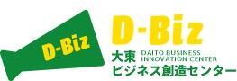 D-Biz