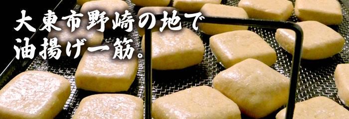 株式会社 徳谷食品